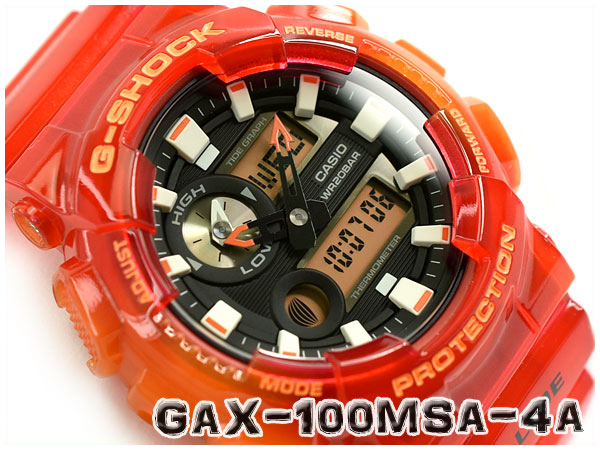 G-SHOCK Gショック ジーショック G-LIDE Gライド 2017年夏モデル カシオ CASIO アナデジ 腕時計 スケルトン オレンジ レッド GAX-100MSA-4ADR GAX-100MSA-4A【あす楽】