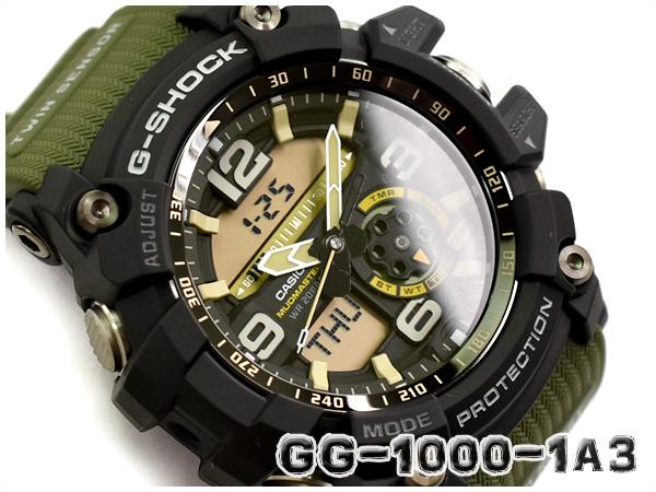 G-SHOCK Gショック ジーショック MUDMASTER マッドマスター 逆輸入海外モデル カシオ CASIO アナデジ 腕時計 ブラック カーキ グリーン GG-1000-1A3DR GG-1000-1A3【あす楽】