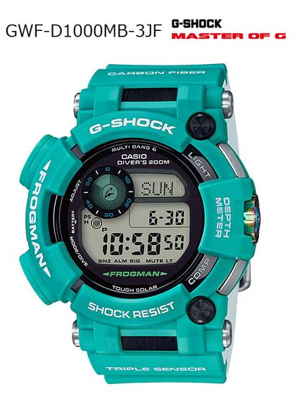 G-SHOCK Gショック ジーショック FROGMAN フロッグマン マスター・イン・マリンブルー CASIO カシオ 電波 ソーラー デジタル 腕時計 エメラルドグリーン GWF-D1000MB-3JF【国内正規モデル】