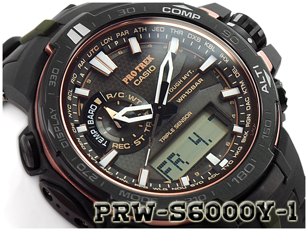 G supply proto lec protrek rm series rm series casio casio reimportation foreign countries for Protos watches
