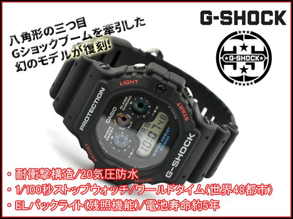 8dcfe3ba96 G-SHOCK Gショック ジーショック カシオ CASIO 5900 復刻 限定モデル 逆輸入海外モデル デジタル 腕時計 ブラック レッド DW- 5900-1DR DW-5900-1