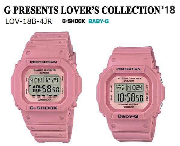 ラバコレ ラバーズコレクション 2018 限定モデル G-SHOCK BABY-G カシオ CASIO デジタル 腕時計 ピンク LOV-18B-4JR【国内正規モデル】【あす楽】