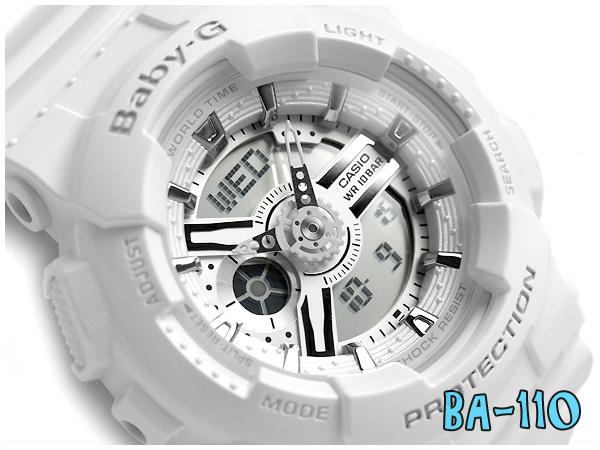 【CASIO Baby-G】カシオ ベビーG レディース アナデジ腕時計 ホワイト×シルバー ウレタンベルト BA-110-7A3JF【国内正規品】