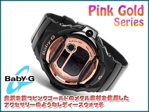 Casio baby G overseas imports model pink series digital ladies watch black × pink BG-169G-1DR