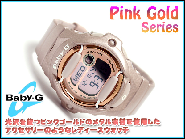 + Casio baby G series pink digital ladies watch rose × pink BG-169G-4JF