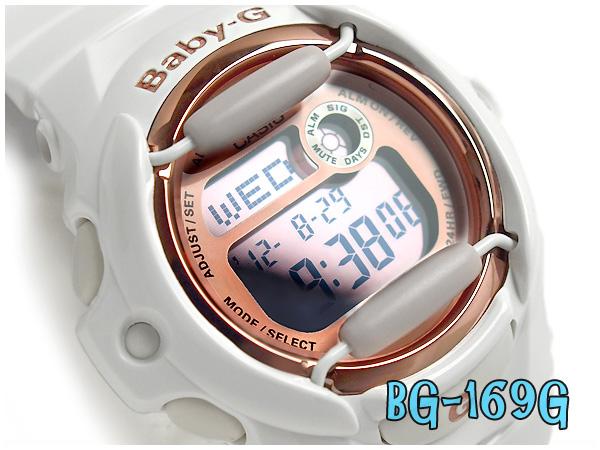 凱西歐嬰兒 G 系列粉紅色數位女式手錶白色和粉紅色 BG-169 G-7JF