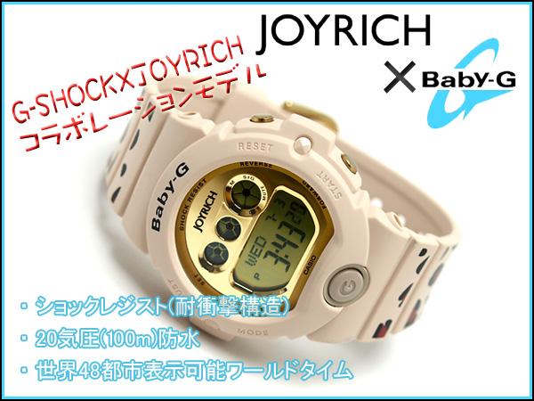 BG-6900JR-4JR嬰兒G BABY-G嬰兒G卡西歐CASIO手錶