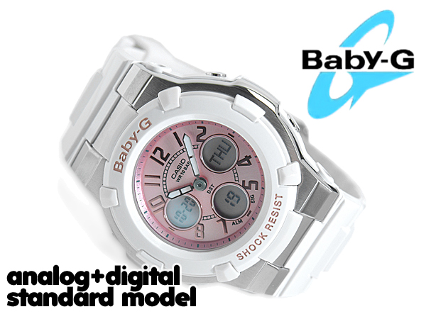 G-SUPPLY  + CASIO Casio baby G baby-g Casio baby G baby-g an analog-digital  watch champagne Pink White BGA-110-7B2DR  e5720246af27