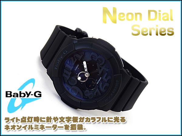 + Casio baby G neon dial series an analog-digital watch black BGA-131-1BDR