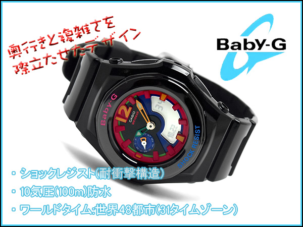 BGA-141-1 B2JF 베이비 G BABY-G베비지카시오 CASIO 손목시계
