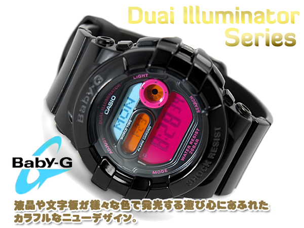 + CASIO Casio baby-g baby G watch デュアルイルミネーター pink orange blue black BGD-140-1BDR