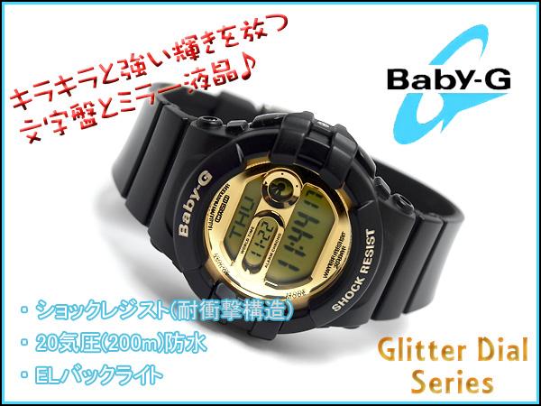 凱西歐嬰兒 G 重新導入模型閃光撥系列女裝數位手錶鏡子撥號黃金和黑 BGD 141 1 博士