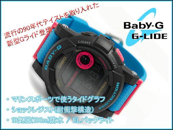 BGD-180-2CR 嬰兒 G 寶貝-g 照顧凱西歐凱西歐手錶