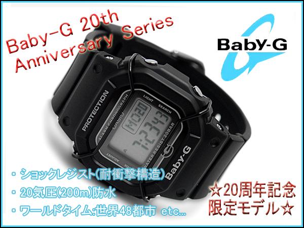 CASIO BABY-G 카시오 베이비 G 베이비 지 역 수입 해외 모델 20 주년 기념 한정 디지털 시계 블랙 BGD-500-1CR BGD-500-1