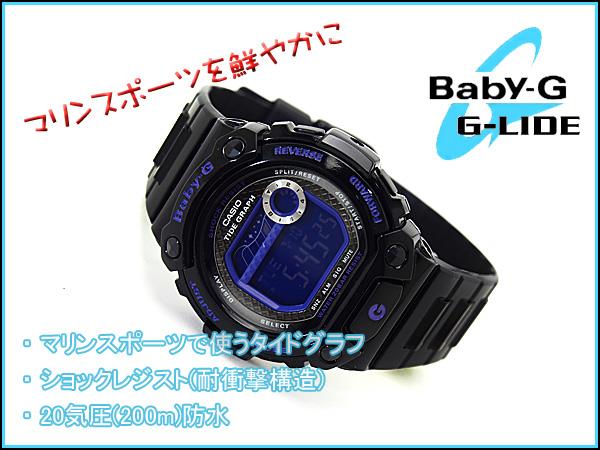 BLX-100-1BDR 嬰兒 g 嬰兒照顧凱西歐凱西歐手錶