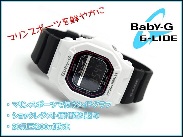 Casio baby G digital watch White x black BLX-5600-1BJF