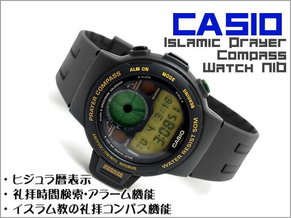 凱西歐手錶凱西歐 CPW310-1VDS