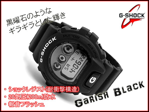 Reimport foreign model Casio G shock digital mens watch garish black DW-6900BW-1DR