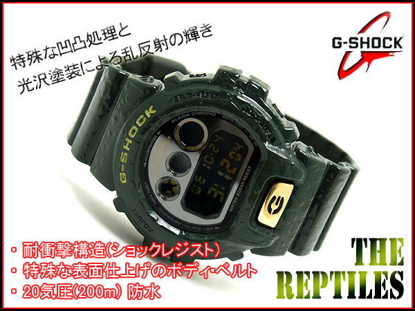 DW-6900CR-3DR 충격 G-SHOCK 지 쇼크 G gshock 카시오 CASIO 손목시계