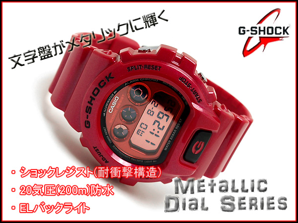 Casio G shock overseas imports model metallic dial series mens watch metallic red DW-6900MF-4DR