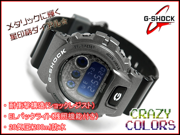 DW-6900SC-8DR G-SHOCK Gショック ジーショック gshock カシオ CASIO 腕時計【あす楽】