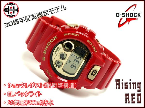 """G DW-6930A-4JR g-休克""""凱西歐 gshock 凱西歐手錶"""