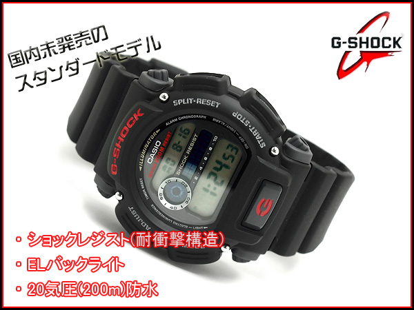 Casio G shock basic model digital watch overseas model black urethane belt DW-9052-1