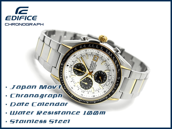 Casio Japan not released overseas model edifice analog chronograph men's watch White x black dial silver × EF-503SG-7AVDR gold stainless steel belt