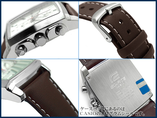 Casio edifice mens watch square case White Dial brown leather belt EF-509L-7AVDR