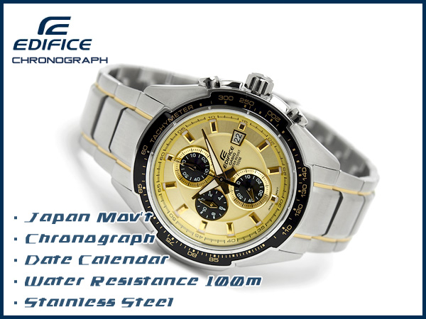 Casio Japan not released models overseas edifice analog chronograph mens Watch Gold / Black Silver stainless steel belt EF-559SG-9AVDF