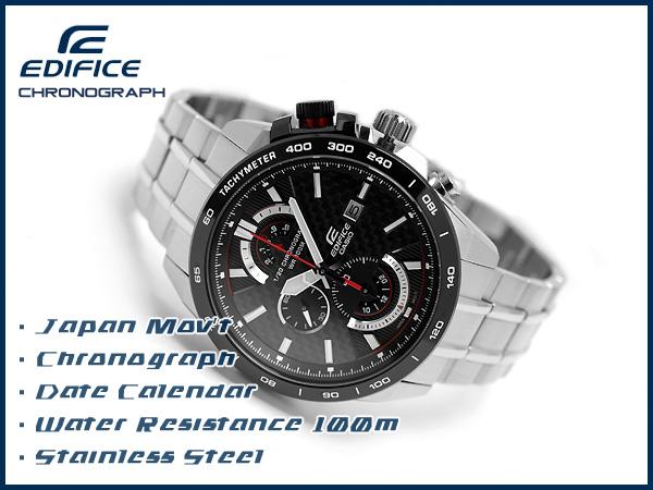 凱西歐日本尚待釋放海外模型大廈類比計時男士手錶碳撥號黑色和銀色 EFR-520SP-1AVDF