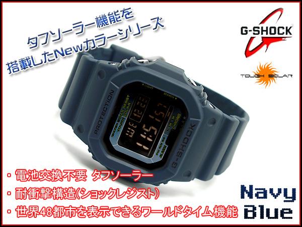 """""""凱西歐 gshock 凱西歐手錶 G-5600NV-2 博士 g-休克"""