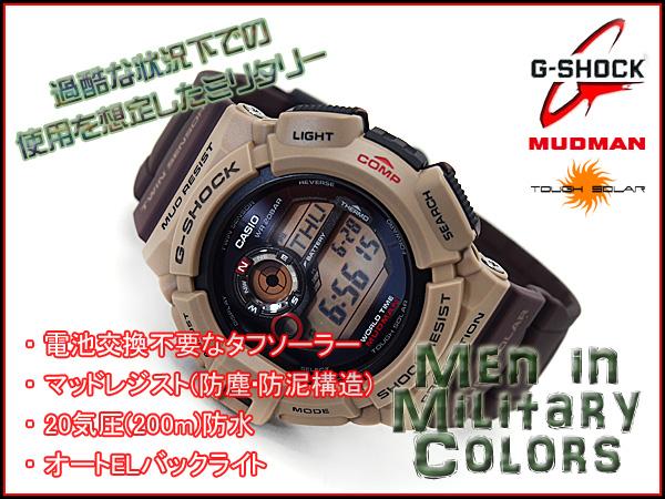 """""""凱西歐 gshock 凱西歐手錶 G 9300ER 5 博士 g-休克"""