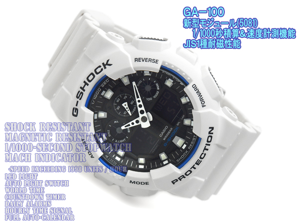 18d995163 ... + CASIO Casio G shock