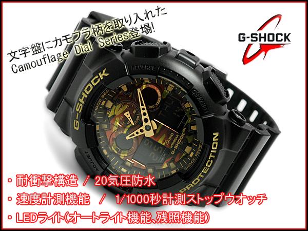 GA-100CF-1A9CR G-SHOCK g-shock Gショック ジーショック gshock カシオ CASIO 腕時計 GA-100CF-1A9【あす楽】
