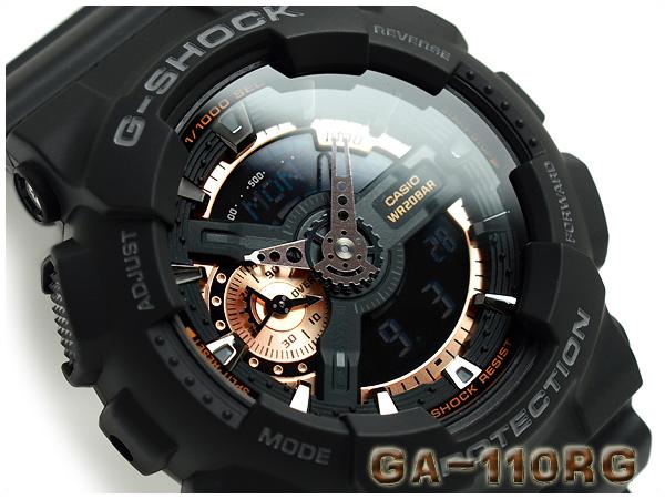 GA-110RG-1ADR G-SHOCK Gショック ジーショック gshock カシオ CASIO 腕時計 GA-110RG-1A【あす楽】
