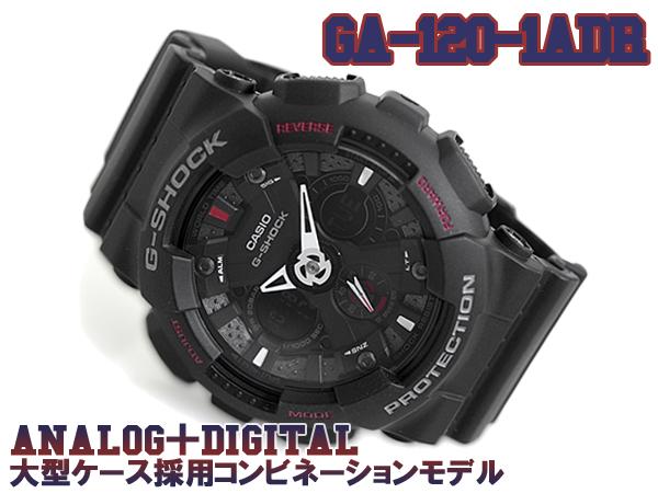 GA-120-1ADR G-SHOCK Gショック ジーショック gshock カシオ CASIO 腕時計