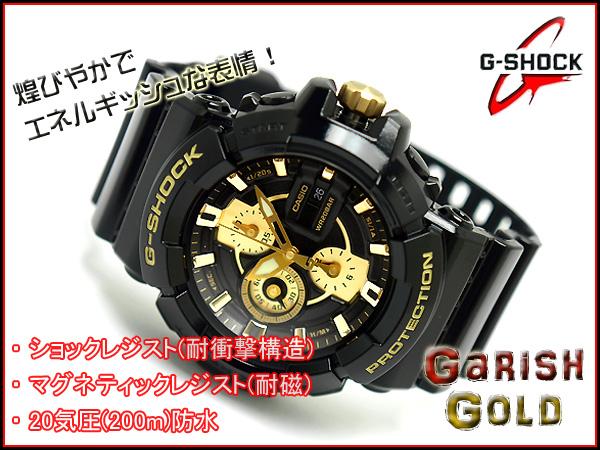 """G GAC-100BR-1AJF g-休克""""凱西歐 gshock 凱西歐手錶"""