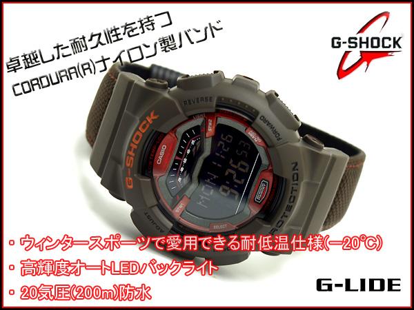 GLS-100-5JF G-SHOCK G 충격 지 쇼크 gshock 카시오 CASIO 손목시계