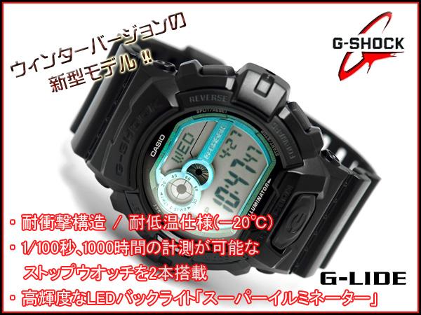 """GLS-8900-1 博士 g G 值-衝擊""""凱西歐 gshock 凱西歐手錶"""