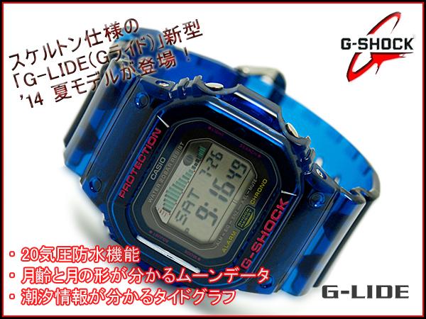 凱西歐 g 衝擊 G 立德凱西歐 G 衝擊 G 騎進口海外模型潮汐圖和月球資料與數位手錶藍色骨架 GLX-5600 C-2 博士 GLX-5600 C-2