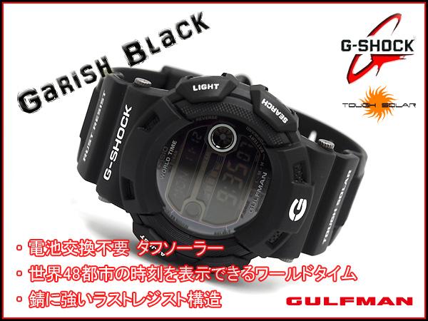 "G gr-9110BW-1 博士 g-休克""凱西歐 gshock 凱西歐手錶"