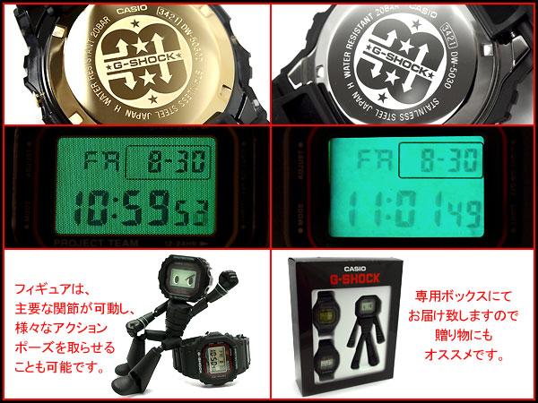 GSET-30-1 JR G-SHOCK G손크지손크 gshock 카시오 CASIO 손목시계