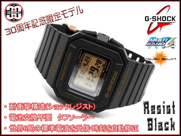 """G GW-5530 C-1JR g-休克""""凱西歐 gshock 凱西歐手錶"""