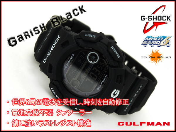 GW-9110 BW-1 JF G-SHOCK G손크지손크 gshock 카시오 CASIO 손목시계
