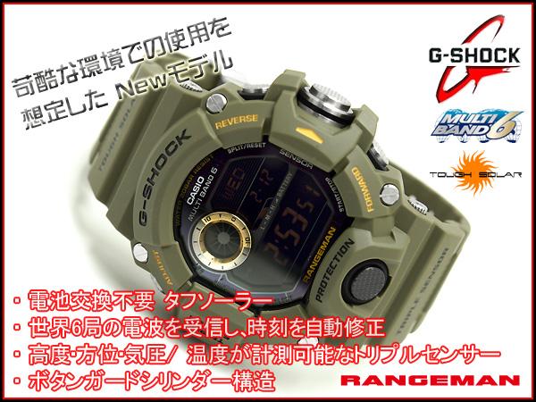 緑色的卡西歐海外返銷進口型號太陽能電波手表三重感應器搭載RANGEMAN範圍人員黄褐色復寫紙纖維插入帶數碼黑色GW-9400-3CR