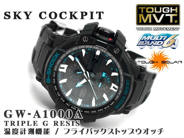 "G GW-A1000A-1AJF g-休克""凱西歐 gshock 凱西歐手錶"