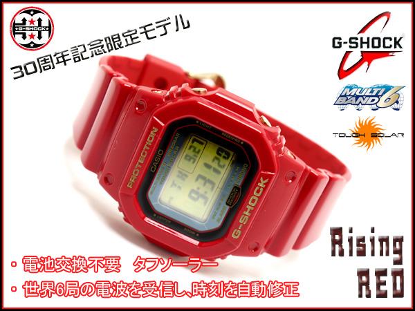 "G GW-M5630A-4JR g-休克""凱西歐 gshock 凱西歐手錶"