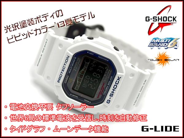 凱西歐 G 衝擊 G 立德 G 騎海外進口模型太陽能收音機數碼男裝手錶白色 x 藍 GWX-5600 C-7 博士