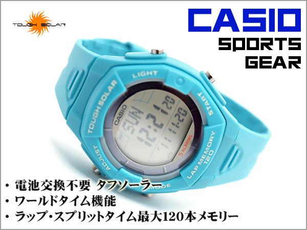 卡西歐手錶CASIO LW-S200H-2ACF
